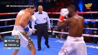 Избиение с нокдауном и нокаутом. Видео боя казахстанца Жанибека Алимханулы за титулы WBC и WBO