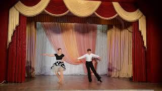 7  Танец  Все пучком  СГДК №2