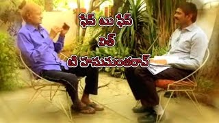 thota-hanumantha-rao-face-to-face-sakshiwatch-exclusive