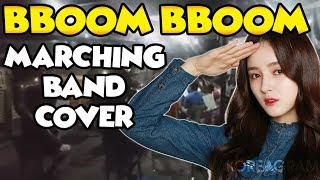 BBOOM BBOOM - MOMOLAND MARCHING BAND COVER | SARAP SA TENGA