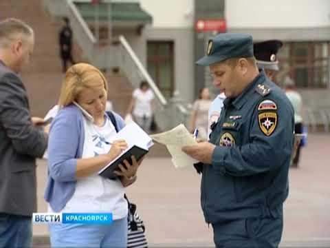 Число пострадавших в результате серии взрывов в Ачинске выросло до 12 человек