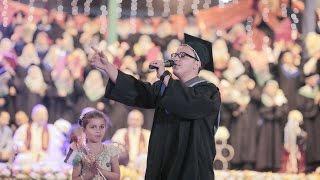 انشودة النجاح في احتفالات التخرج 2015 - #فوج_الريادة ... انشاد الخريج الفنان يوسف ابو نعمة