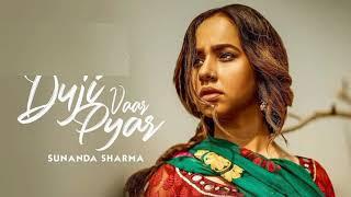 Gambar cover Duji vari Piyar lyrics best song
