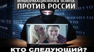 """""""Псковские школьники"""" жертвы информационной войны. Смертельный фейк!"""