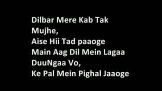 Dilbar mere kab tak mujhe By Mahesh Kulkarni