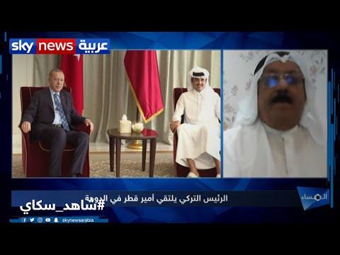 أردوغان وأمير قطر يبحثان العلاقات الثنائية بين البلدين