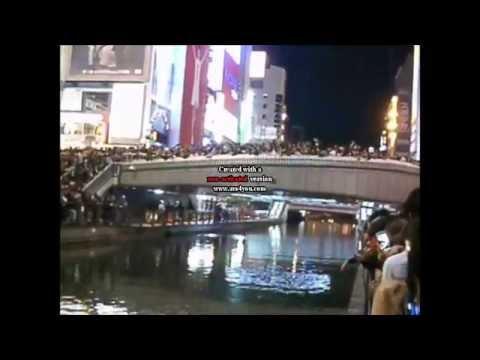2014クライマックスシリーズ・セ 阪神タイガース初優勝の夜 道頓堀川