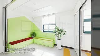 [시공사례] 유치원 어린이집 다양한 컬러로 바닥 변신!