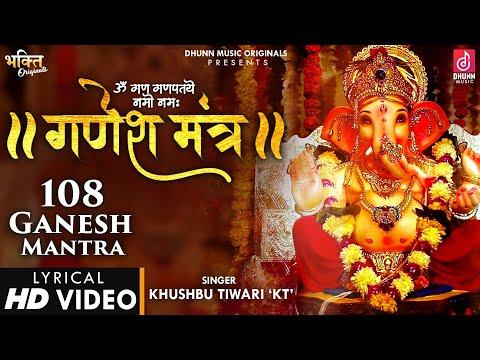 Sabne Tumhein Pukara Shree Ram Ji I Ram Bhajans I HARIHARAN I ANRADHA PAUDWAL I Ayodhya Bhoomi Pooja from YouTube · Duration:  31 minutes 23 seconds