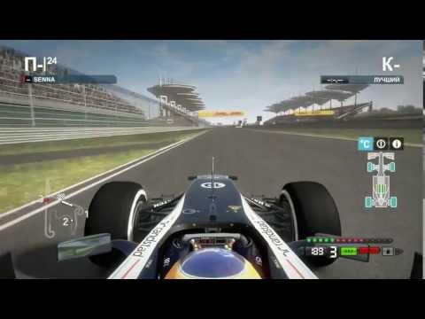 F1 2012 proba (Russian lang)