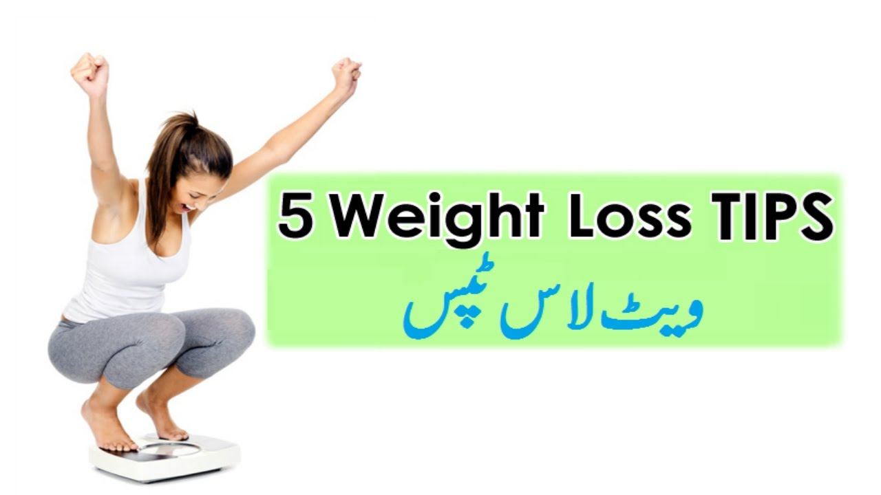 how to lose 10 kg in 15 days