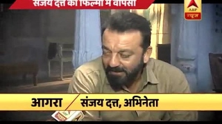 EXCLUSIVE: Sanjay Dutt begins shooting for 'Bhoomi' in Agra