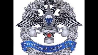 К-ПВВИКУ 8 рота 78-82 встреча 30 лет спустя