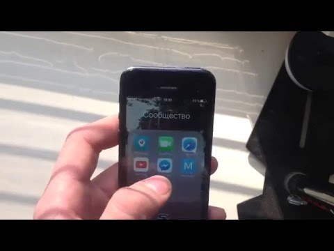 iPhone 5 Sprint 3G Working R-Sim