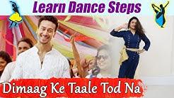 Dance on Dimaag Ke Taale Tod Na, Bhangra Pop | 'दिमाग के ताले तोड़ ना' पर सीखें डांस | Boldsky