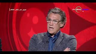 مصر فى كأس العالم - رسالة