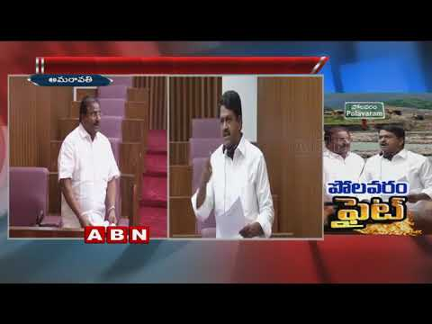 BJP MLC Somu Veerraju Vs TDP Payyavula Keshav | AP Legislative Assembly | ABN Telugu