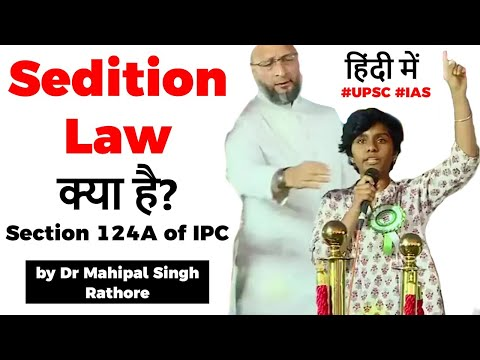 Sedition Law In India, Is The Government Abusing Powers Of Section 124A Of Indian Penal Code? #UPSC