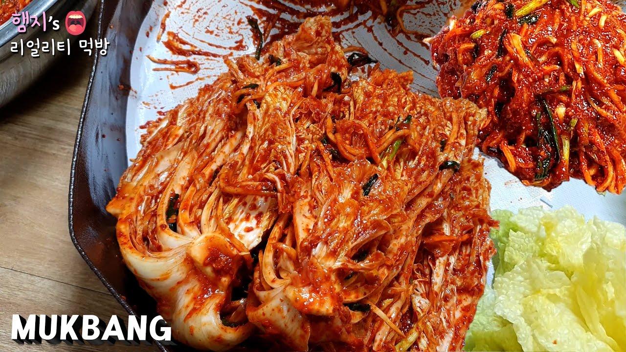 리얼먹방:) 김장 김치 담그기 ★ ft. 삼겹살 수육ㅣKimchi & Suyuk (Braised Pork Belly)ㅣREAL SOUNDㅣASMR MUKBANGㅣ