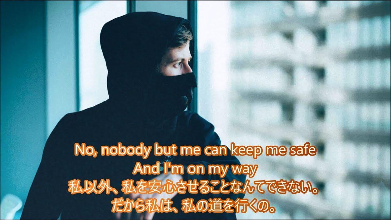 和訳 my way
