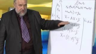 видео Предмет, функции и методы экономики. Взаимосвязь экономики и права