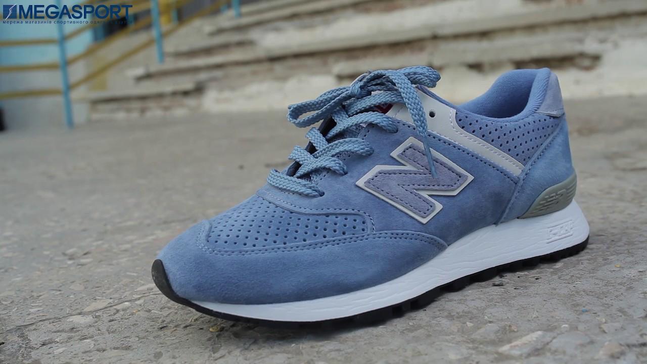 New Balance 576 2017