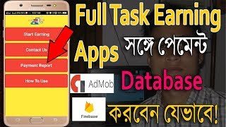 How To Make Task Earning App With Payment Firebase Database by Thunkable in Bangla Tutorial