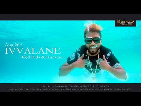 IVVALANE | TELUGU RAP MUSIC VIDEO | ROLL RIDA & KAMRAN w/ LYRICS