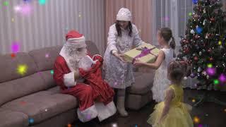 🎄Как  к нам пришел ДЕД МОРОЗ 🎁 Новогодние подарки для детей. How did Santa Claus come to us 2019.