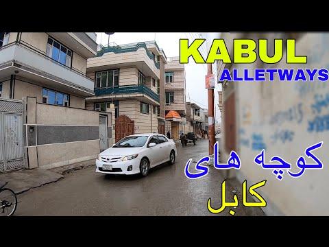 Driving 🚗  In Kabul Afghanistan Alleyways / رانندگی در کوچه های کابل افغانستان
