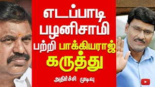 Bhagyaraj's shocking opinion on Edappadi Palanichamy on CM Seat vs OPS