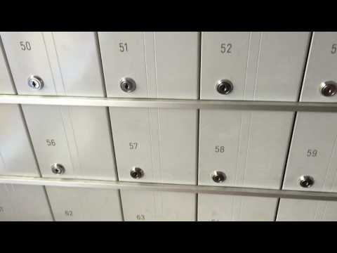 Private MailBoxes - Dublin, Ireland - Mailbox Rental