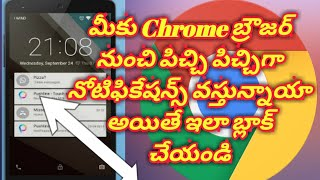 How to stop spam notifications on chrome your mobile in Telugu | Charan Tech World | 2019