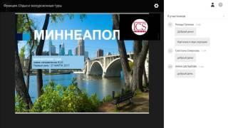 видео групповые экскурсии в париже