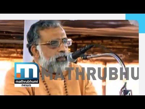 Non-Bailable Case Registered Against Bishop Thomas K Umman| Mathrubhumi News