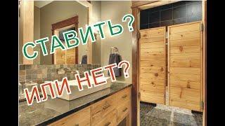 видео Маятниковые двери: межкомнатные, для ресторанов