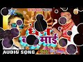 Dhan badu mai tuhar dhan ba surtiya singer mintu nishad 2018 ka vibeo(1)