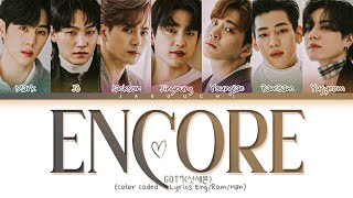 Download GOT7 ENCORE lyrics (갓세븐 앙코르 가사) (Color Coded Lyrics)