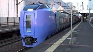 【JR北】キハ281系 特急北斗2号 函館行き 新札幌発車 (FHD)