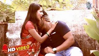 Jaldi Aava Saiyan Tu Bani Bekrar Ho | Bhojpuri Hit Song | Bindesh Kumar