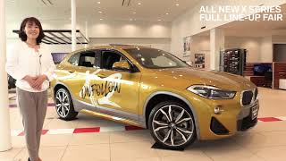 「Central BMW」 NEW BMW X2 デビュー / ALL NEW X SERIES FULL LINE-UP FAIR / FM川口