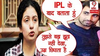 online Spice and Wolf,