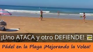 Mejorando la VOLEA de Pádel ¡En la Playa!