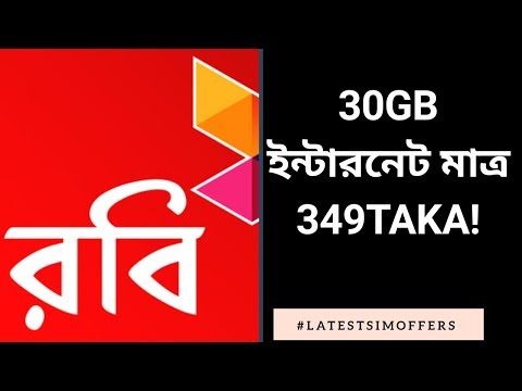 Robi Offer: Daily 1GB Total 30GB 349TK.