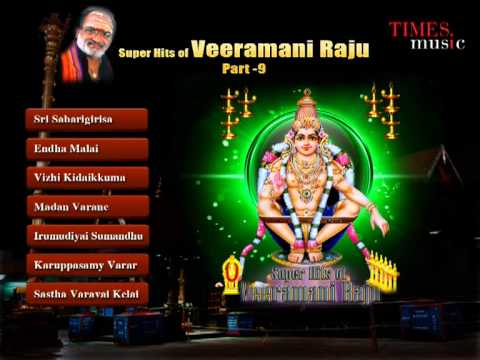 Super Hits Of Veeramani Raju on Lord Ayyappa Part 9