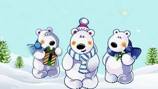 С днём рождения зимой Поздравление от белых мишек