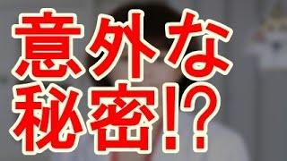 「科捜研の女」沢口靖子、未だに結婚しない意外な秘密とは!? 沢口靖子...