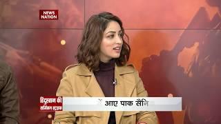 Uri: The Surgical Strike Starcast Interview: Vicky Kaushal and Yami Gautam talk on Army life
