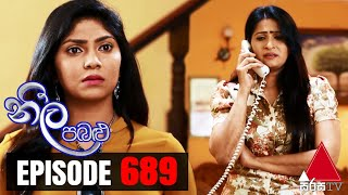 Neela Pabalu - Episode 689 | 22nd February 2021 | Sirasa TV Thumbnail