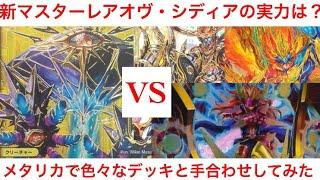 はちこう 【光単メタリカ】 VS 紅蓮!さん 【ジョーカーズ】 【赤緑モル...